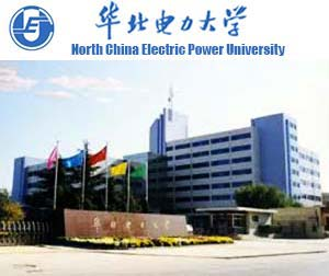 uni_north_china